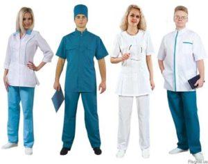 Медицинская одежда в Краснодаре
